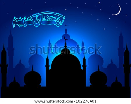 Arabic Islamic calligraphy of Ramadan Kareem or Ramazan Kareem  text with Mosque or Masjid silhouette on night background, EPS 10.Easy to edit - stock vector