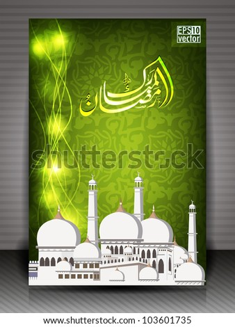 Arabic Islamic calligraphy of Ramadan Mubarak or Ramazan Mubarak text with Mosque or Masjid s on  modern abstract background . EPS 10 Vector Illustration - stock vector