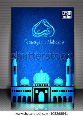 Arabic Islamic calligraphy of Ramazan or Ramadan greeting card with Mosque or Masjid on modern abstract background.EPS 10. - stock vector