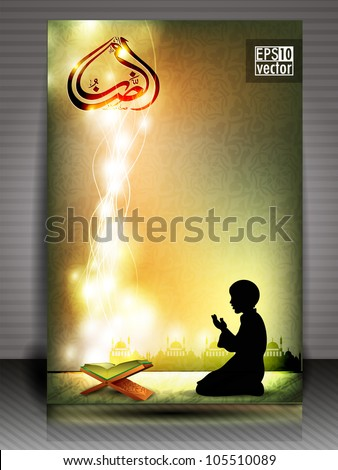 Arabic Islamic calligraphy of  Ramazan or Ramadan with Muslim reading Namaz with Koran with Mosque or Masjid silhouette on shiny floral background . EPS 10. - stock vector