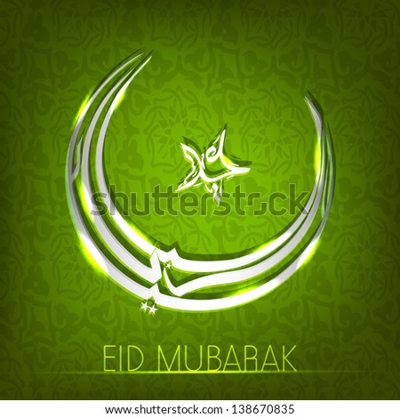 Arabic Islamic Calligraphy of shiny text Eid Mubarak in moon on green background. - stock vector