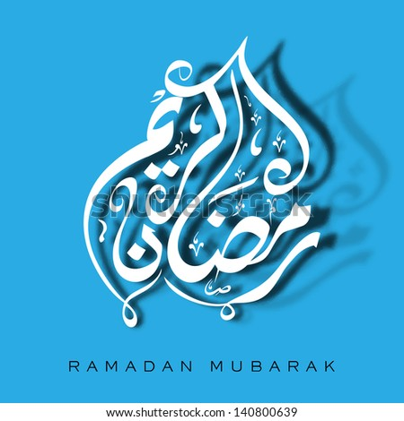 Arabic Islamic calligraphy of shiny text Ramadan Kareem on blue background. - stock vector