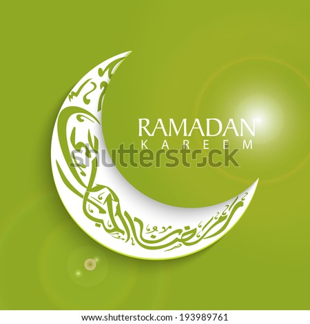 Arabic islamic calligraphy of stylish text arabic islamic calligraphy of text Ramadan Kareem with crescent moon on green background.  - stock vector