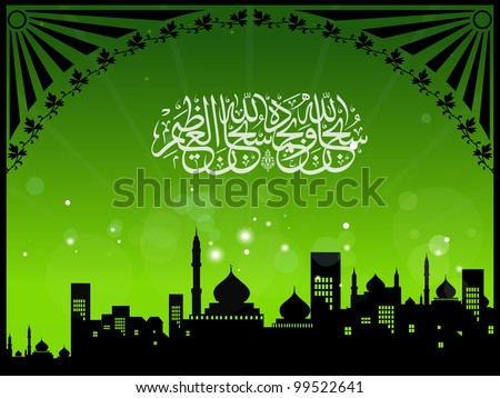"""Arabic Islamic calligraphy of Subhan-Allahi Wa Bihamdihi, Subhan-Allahil-Azim """"( Allah""""(God)"""" is almighty and virtuoas all glory is for allah)"""" text With Mosque on  modern abstract background - stock vector"""