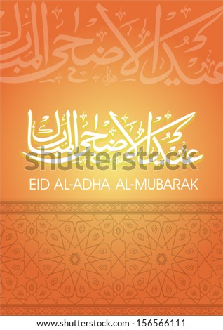 Arabic islamic calligraphy of text Eid Al Adha design card - stock vector