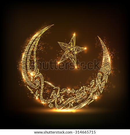 Arabic Islamic calligraphy of text Eid-E-Qurba and Eid-Al-Adha in golden crescent moon and star shape for Muslim community Festival of Sacrifice celebration. - stock vector