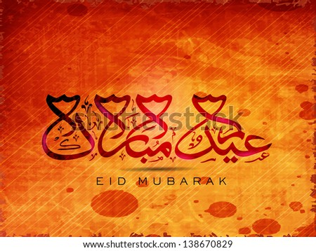 Arabic Islamic Calligraphy of  text Eid Mubarak on grungy orange background. - stock vector