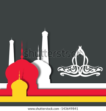 Arabic Islamic calligraphy of text Eid Mubarak with colorful view of mosque on grey background. - stock vector