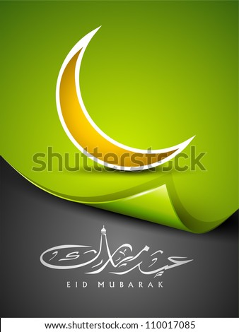 Arabic Islamic calligraphy of text Eid Mubarak with golden moon. EPS 10. - stock vector
