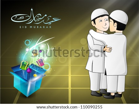 Arabic Islamic calligraphy of text EId Mubarak with Muslim boys celebrate Eid festival, beautiful shiny background. EPS 10 - stock vector