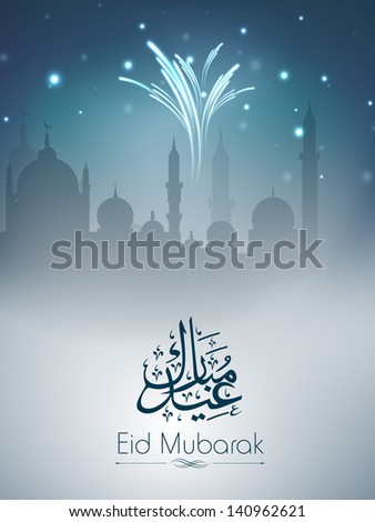 Arabic Islamic calligraphy of text Eid Mubarak with view of mosque in fire crackers light. - stock vector
