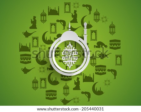 Arabic islamic calligraphy of text Eid Mubarak with white mosque circle on religious ornaments decorated green background for Muslim community festival celebrations.  - stock vector