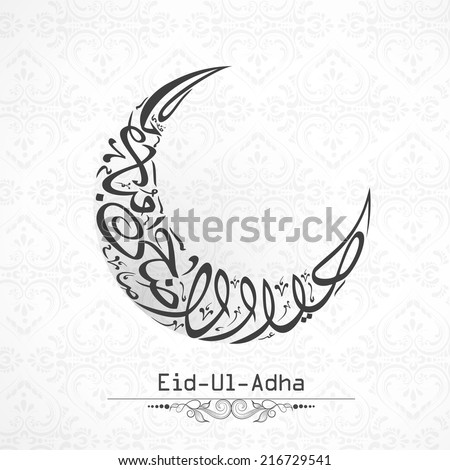 Arabic islamic calligraphy of text Eid-Ul-Adha in moon shape on seamless floral design decorated background for Muslim community festival celebrations.  - stock vector