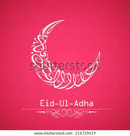 Arabic islamic calligraphy of text Eid-Ul-Adha in shape of moon on pink background for Muslim community festival celebrations.  - stock vector