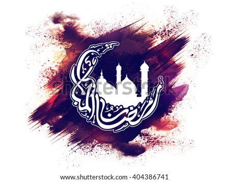 Arabic Islamic Calligraphy of text Ramadan Kareem in crescent moon shape with mosque on abstract background. - stock vector
