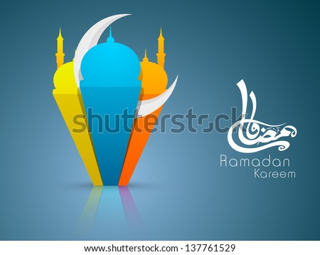 Arabic Islamic calligraphy of text Ramadan Kareem or Ramazan Kareem with 3D colorful Mosque and Masjid with moon on blue background, colorful paper artwork. - stock vector