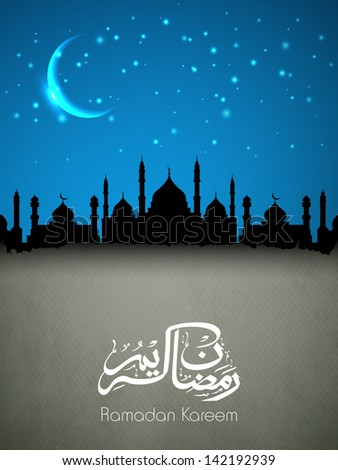 Arabic Islamic calligraphy of text Ramadan Kareem with view of mosque in shiny moonlight night. - stock vector