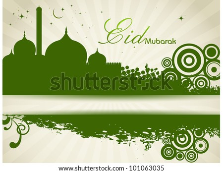 Arabic Islamic calligraphy of text with Mosque or Masjid on  shiny abstract  background in green color . EPS 10. Vector illustration. - stock vector