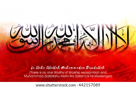 Arabic Islamic Calligraphy of Wish (Dua) La Ilaha Illallah Muhammadur Rasulullah (There is no one Worthy of Worship except Allah and Muhammad) on creative abstract background. - stock vector