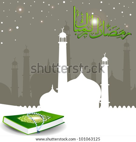 Arabic Islamic calligraphy text with Mosque or Masjid  and Quran and Tabeez or Tabiz on shiny abstract night background.EPS 10. Vector illustration. - stock vector