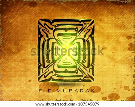 Arabic Islamic text Eid Mubarak on grungy abstract background. EPS 10. - stock vector