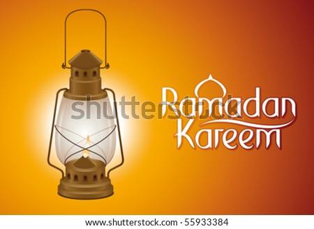 Arabic Lantern for Ramadan - stock vector