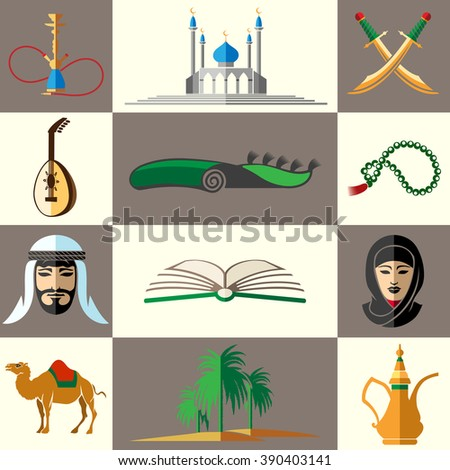 Arabic, middle east flat colored icons. Arabian people and mosque and swords and open book. Vector illustration - stock vector