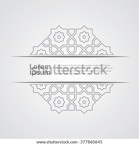 Arabic ornament Design Vector Element with Text Place for invitations and cards - stock vector