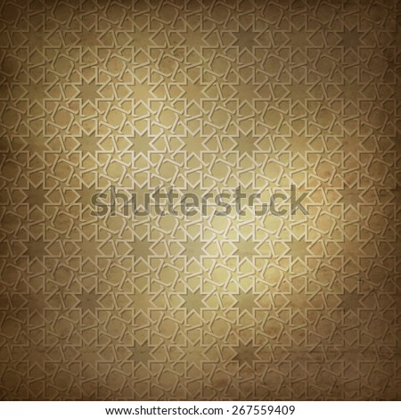 Arabic pattern background.  - stock vector