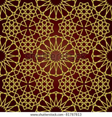Arabic seamless background with flowers and triangles - stock vector