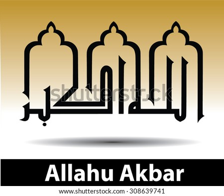 Arabic term Allahuakbar  (translation: God is Great) in the beautiful kufi arabic calligraphy style. Also known as takbir phrase. Suitable for Eid Adha / Eid Fitr celebration design element - stock vector