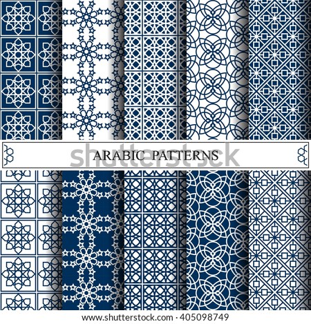 arabic vector pattern,pattern fills, web page background,surface textures - stock vector