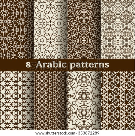 Arabic vector patterns. Set of endless bicolor textures for wallpapers or background - stock vector