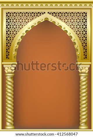 Arch Gold Oriental Style Arabic Traditional Stock Vector