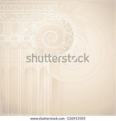 architectural background , eps10 - stock vector