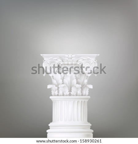 architectural background with corinthian column ,vector drawing - stock vector