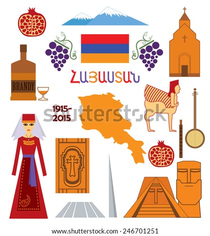 Armenia, set of colorful icons