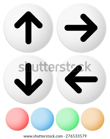 Arrow icon, buttons. Arrows up, down, left, right. - stock vector
