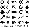 arrows icons, signs set, vector - stock photo