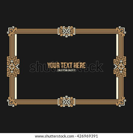 Art deco horizontal frame with native american elements on black background. Useful for invitations, postcards and covers. - stock vector