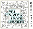 art nouveau frame brushes - stock vector
