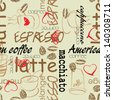 art seamless graffiti  pattern, coffee background in light brown colors - stock vector