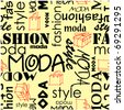 art vintage word seamless pattern moda fashion background - stock vector