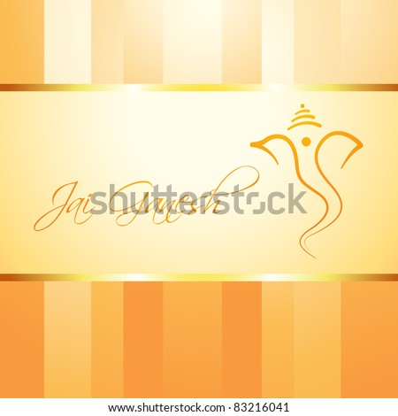 artistic design of lord ganesh - stock vector