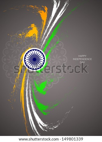 Artistic grungy Indian flag theme design in wave style on brown color background. vector illustration - stock vector