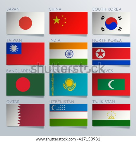 Asia Flag Ribbon Set : Vector Illustration