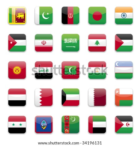 Asia middle east and south Asia flags round icon set  - stock vector