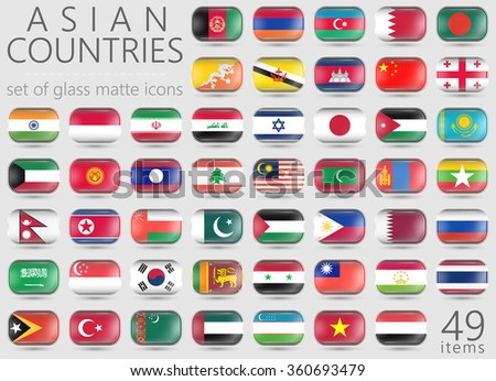 Asian Flags. Rectangular Glass Matte Icons. This is File from the Collection European Flags. Buttons Icons. 49 Items - stock vector