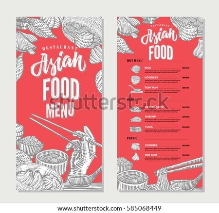 chinese food menu template