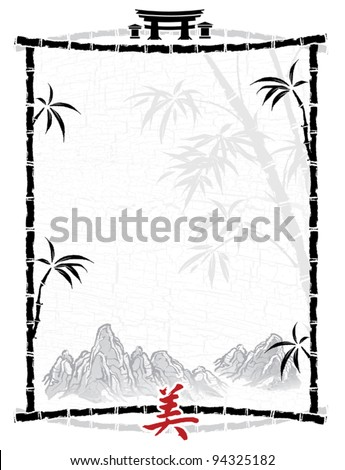 Asian Ink Letter Background - stock vector